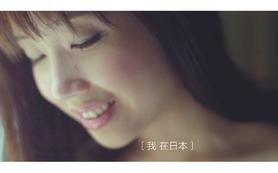 唯西影像婚礼前MV/微电影