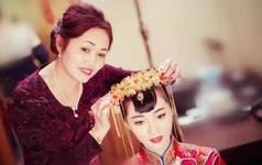 【王静】中式新娘跟妆套餐