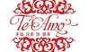 TeAmo幸福婚礼企划