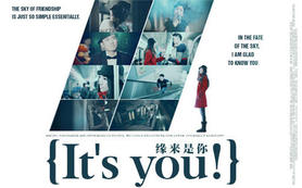 穿越爱情微电影《缘来是你》武汉结婚微电影视频拍摄