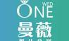 OneWed曼薇婚礼策划