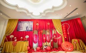 【品尊婚礼顾问】新式中国风主题婚礼套系