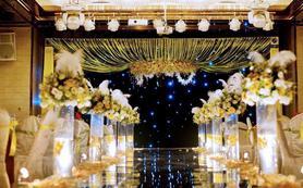 [索尔婚礼设计]星空主题设计暗场婚礼