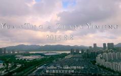 Yuan&Zhang Wedding Film
