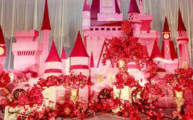 【品鉴国际婚礼定制】梦公主的童话城