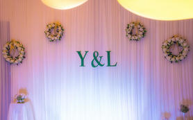 """""""爱的礼赞""""唯美白绿色系小清新婚礼"""