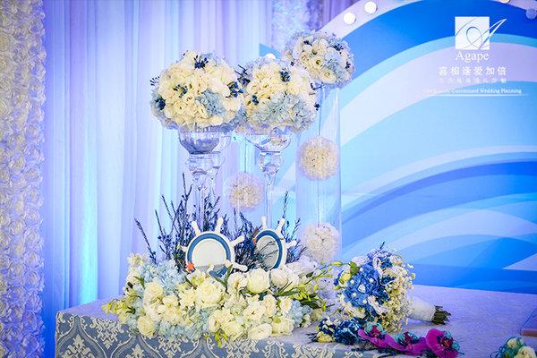 蓝色系海洋风婚礼鉴赏