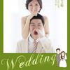 草绿色的婚礼  晒晒我自己设计的请帖