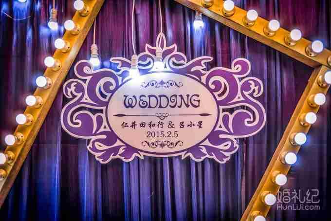 婚纱照,水晶台灯,欧式台灯,马灯,鸟笼,蕾丝伞,书本,灯泡画框,摩天轮