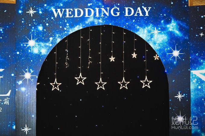 2m),立体星空主题拱门3个,主题式投影2套, 整场婚礼围绕星空为主题,所