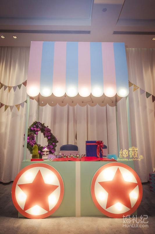 台型席位图设计与制作 主题婚礼立体背景 游乐园旋转木马 灯带装饰