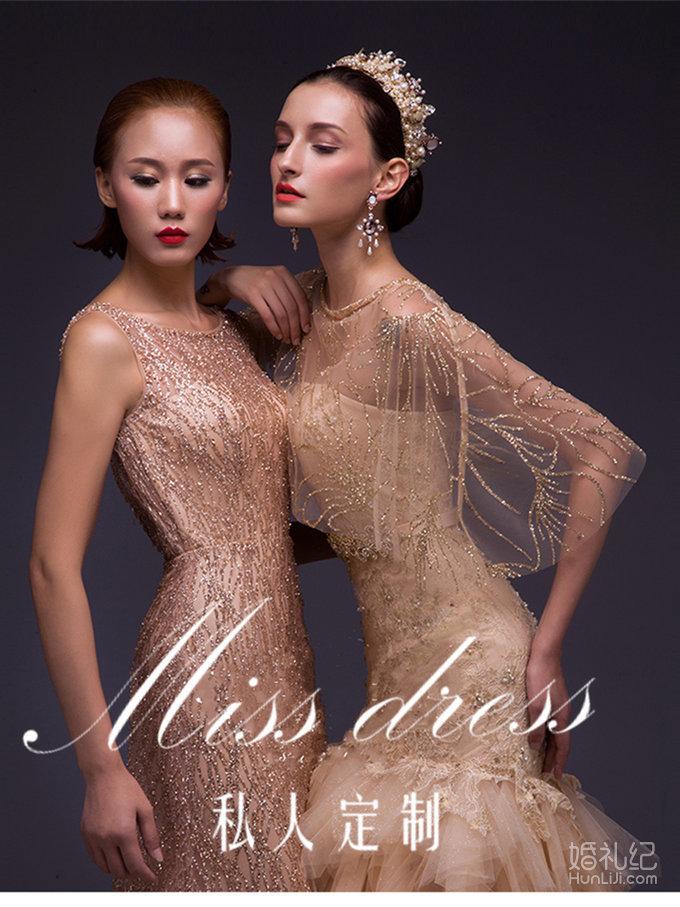 鱼尾晚礼服,婚纱礼服设计作品欣赏