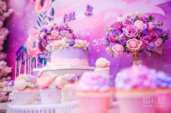 六合帝景梦幻粉紫色婚礼