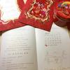纯中式婚礼,北京老味道,红彤彤喜庆哦!
