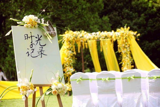 嘉盟定制--主题策划户外婚礼套餐