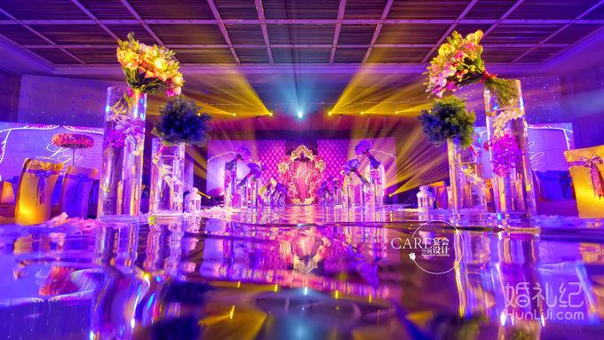 【care·关爱】紫色奢华婚礼