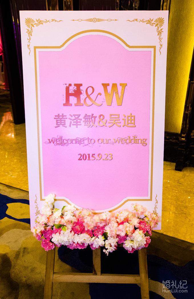 【罗曼蒂克】粉色系婚礼—19999元套餐
