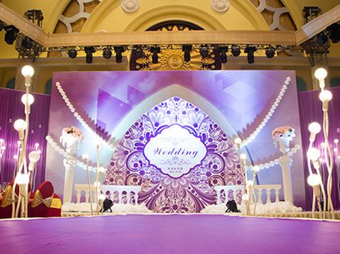 紫色浪漫唯美式婚礼进行曲