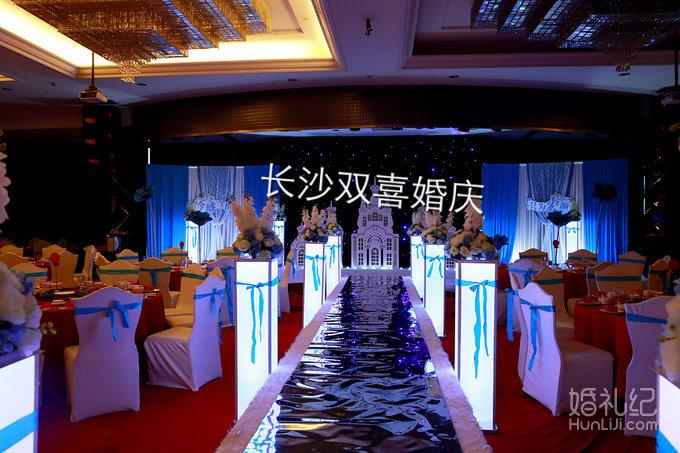 长沙双喜婚庆天蓝色梦幻系主题婚礼布置