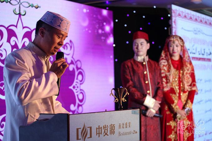 穆斯林婚礼策划 回族婚庆公司