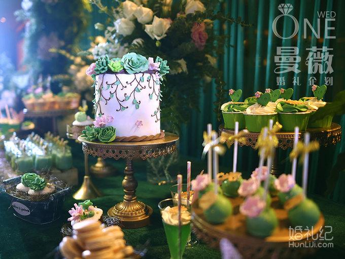 爱丽丝仙境森系婚礼