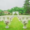 超美的森系草坪婚礼 晒晒大婚当天的场地布置
