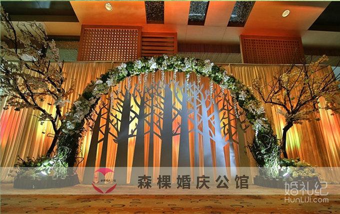 婚礼木头背景墙
