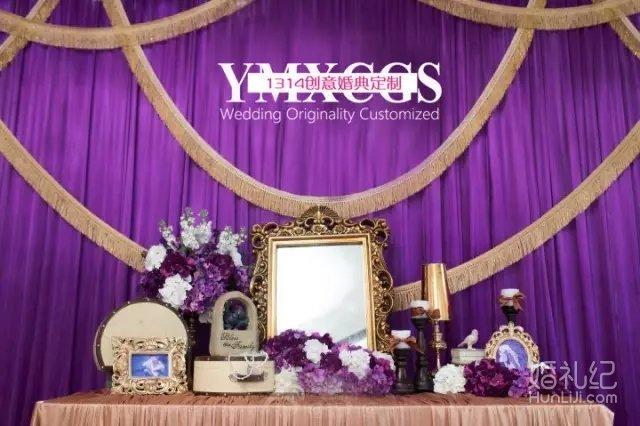 紫色梦境系主题婚礼