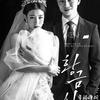 最近很喜欢黑白的婚纱照 觉得黑白是永恒的经典!